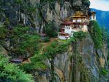 Лучшее Бутана